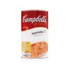 CAMPBELL'S® CLASSIC VEGETABLE