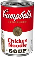 (10 3/4 ounces  each ) Campbell's® Condensed Chicken Noodle Soup