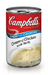 (10 1/2 ounces) Campbell's® Condensed Cream of Chicken with Herbs Soup*