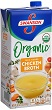 Swanson® Certified Organic Chicken Broth