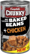 (20.5 ounces) Campbell's® Chunky™ BBQ Flavored Baked Beans + Chicken